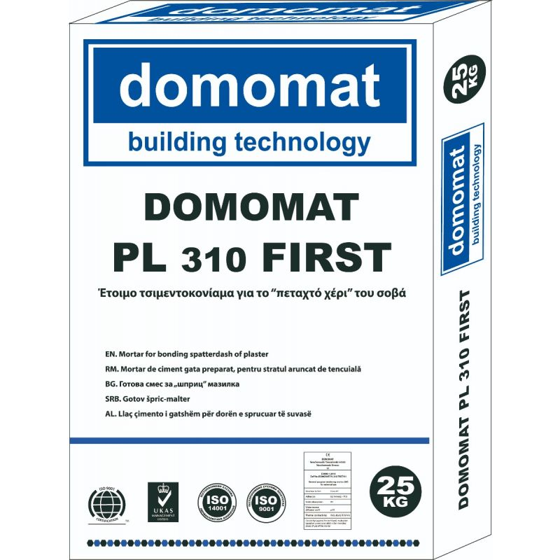 DOMOMAT PL 310 FIRST
